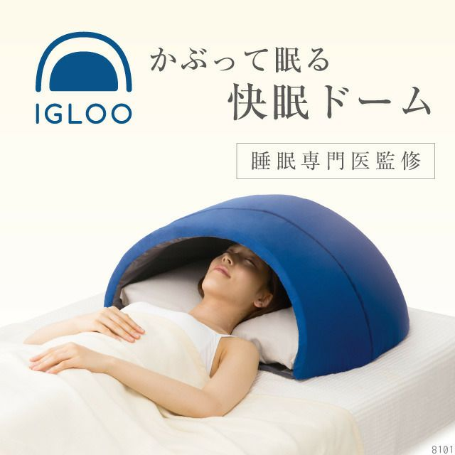 IGLOO(イグルー)